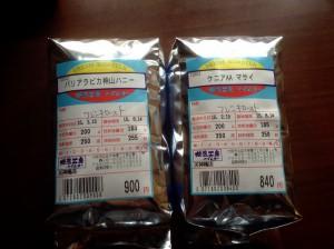 IMG_0960豆